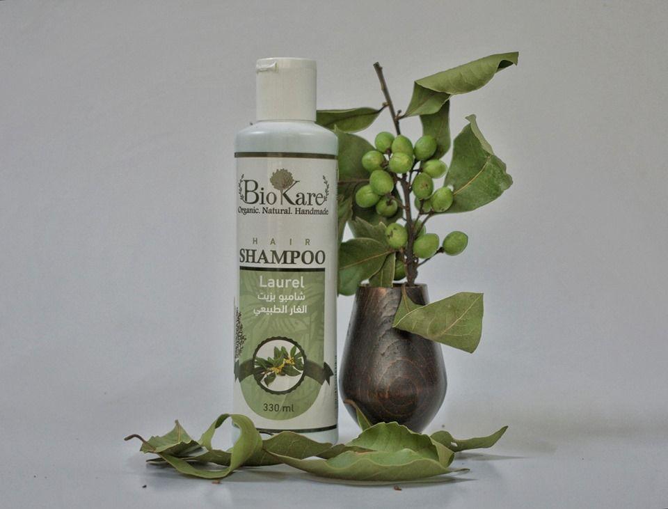 شامبو غار اكسترا Handmade Natural Soap Nature