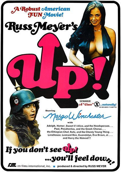 Up! - 1976 - Movie Poster