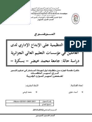 أثر الثقافة التنظيمية على الإبداع الإداري لدى العاملين في مؤسسات التعليم العالي الجزائرية Pdf Airline Boarding Pass Aeo