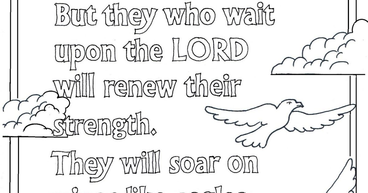Printable Coloring Page They That Wait On The Lord Bible Verse