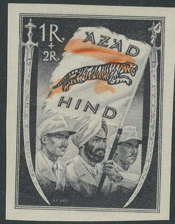 Azad Hind (Free India Legion) set Michel I-X (all values except the VII are Type A perforated) with the VIIb with orange color. VIIb in expertized Krishke.