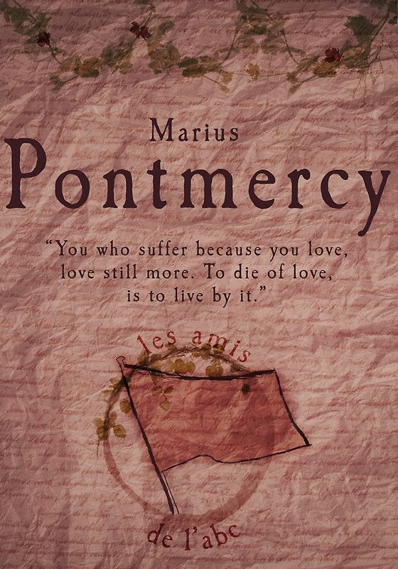 Image result for marius pontmercy aesthetic