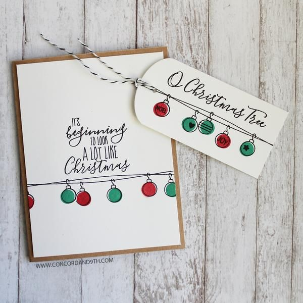 O Christmas Tree Stamp Set