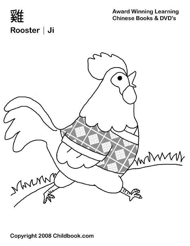 Dramatic but a reputable person who works systematically Hardworking - new animal coloring pages with patterns