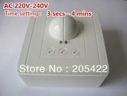 Online Shop 220v 240v Ceiling Mounted Microwave Sensor Switch Angle Coverage 360 Degree Time Setting 3secs 4mins Motion Mounted Microwave Sensor Motion Sensor