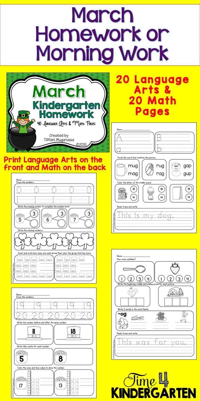 March Kindergarten Homework-Morning Work | Kindergarten homework ...