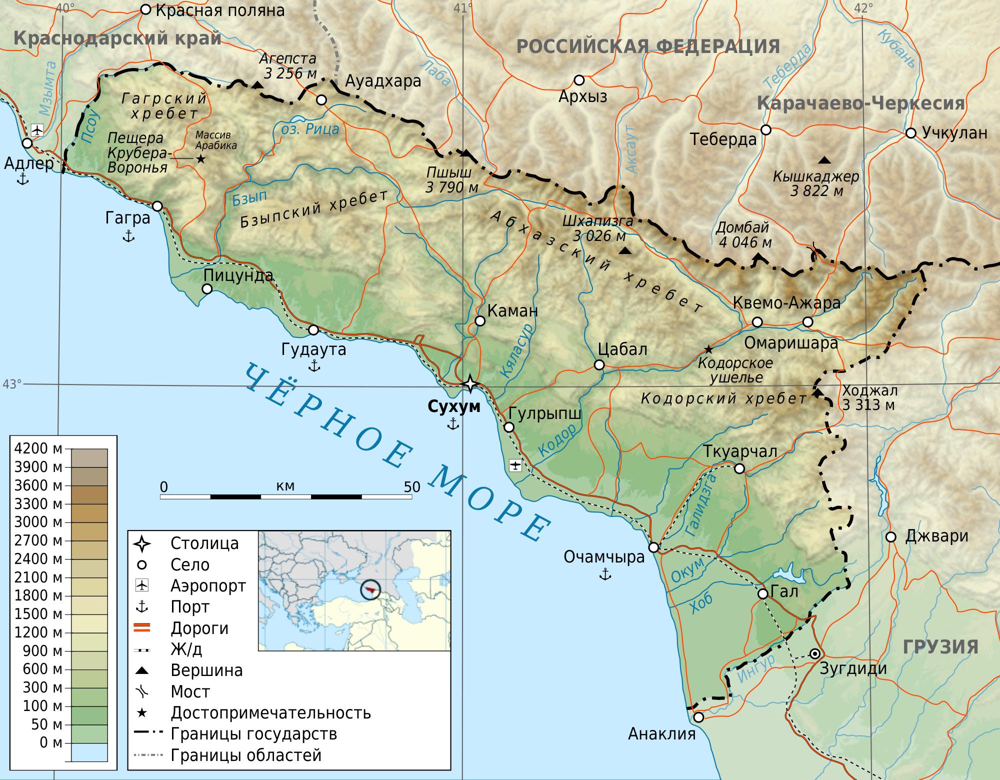 Abkhazia Home Pinterest Georgia And Russia - Abkhazia georgia russia map