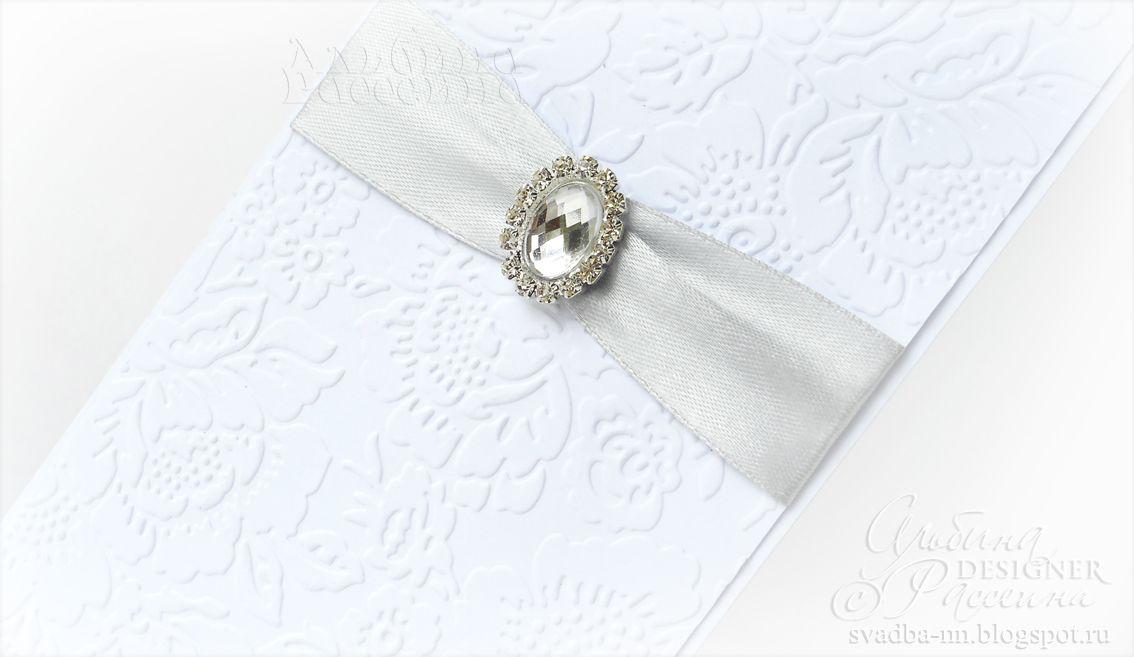 ♥ Приглашения на свадьбу Стильная свадьба Сайт дизайнера: Приглашения на свадьбу с брошью.