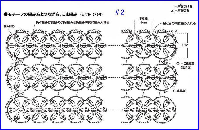699x456, 137Kb) | yunet crochet | Pinterest | Patrones libres de ...
