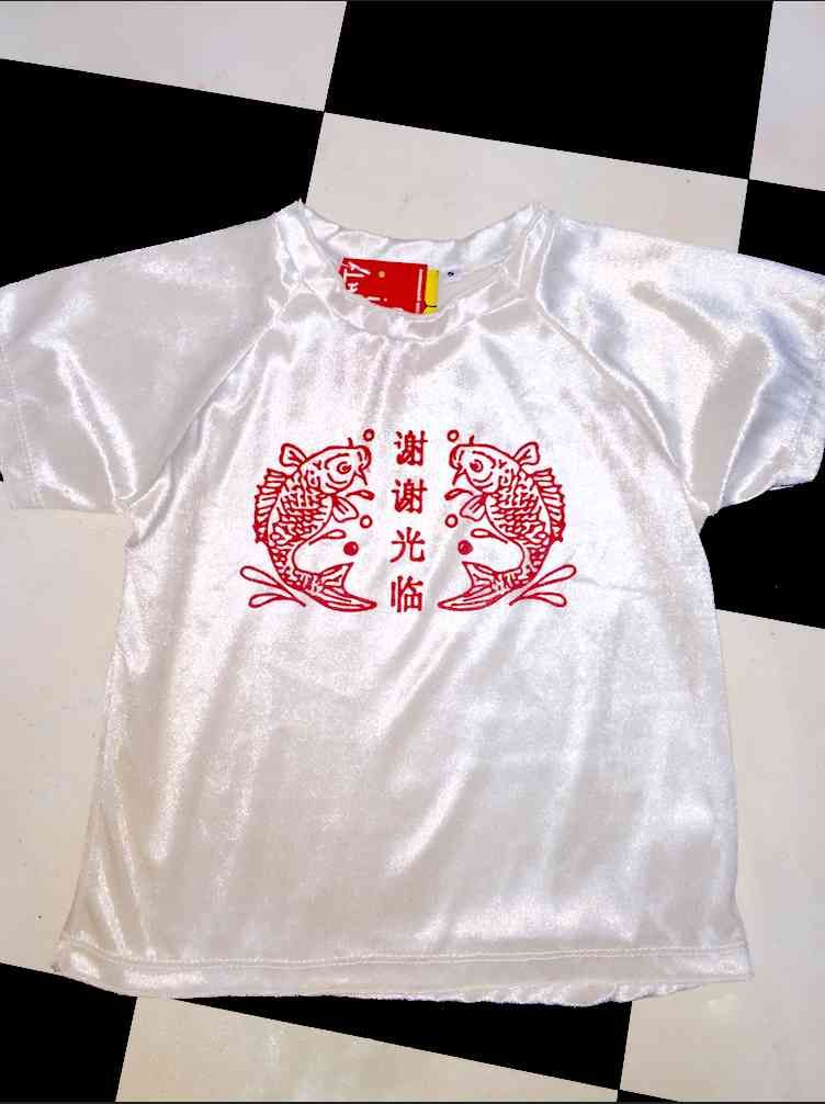 ZI CHAR IS THE BEST SHIT IN SINGAPORE - Google Zi char Food to see mouthwatering pictures and get a foodgasm. CHINESE FOOD FTW  Velvet/Poly spandex blend All over stretch Lightweight Runs small - Go 1 size up Mannequin wears size S