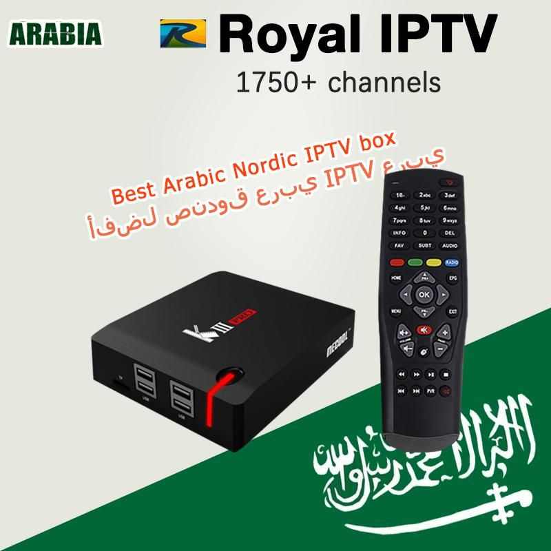 Best Europe Royal IPTV with KII PRO S905 4K Android DVB S2 T2 combo