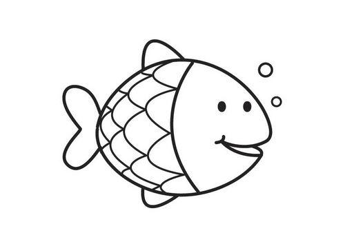 Disegno Da Colorare Pesce Pesci Colorati Pesce Arcobaleno