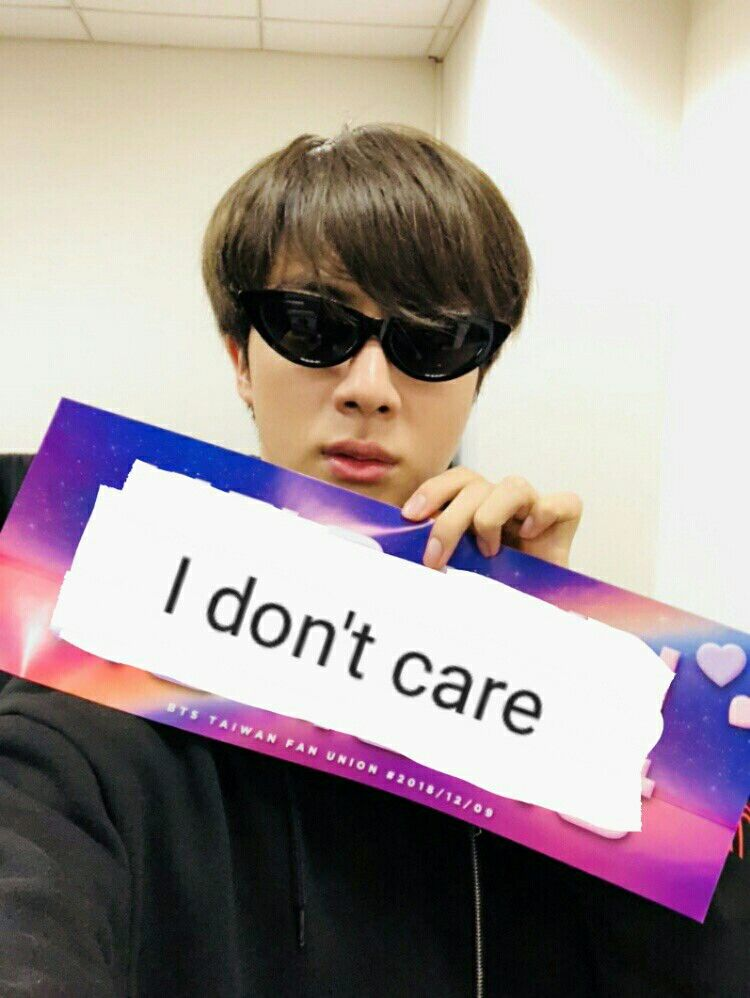 I Don T Care About Your Opinion I Dont Care Meme Opinion Meme Opinion Quotes