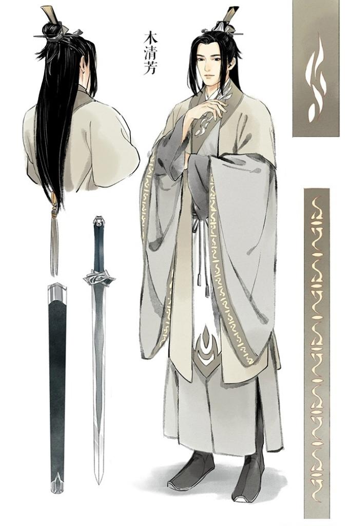 Scum Villain's Character Design Character design