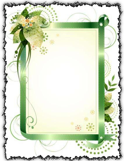 Free Picture Frames for Now today we have some