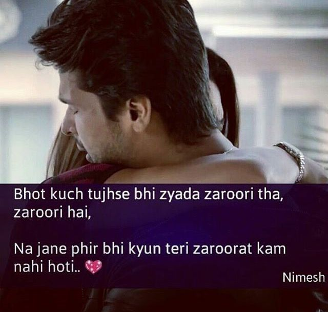 Romantic Broken Heart Quotes: Pin By Laila Hussain On Shayari (poetry)