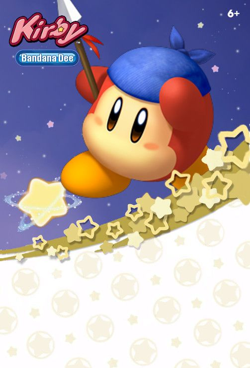 Pin By Bob On Custom Kirby Amiibo Box Art Templates Box Art Art Template Kirby