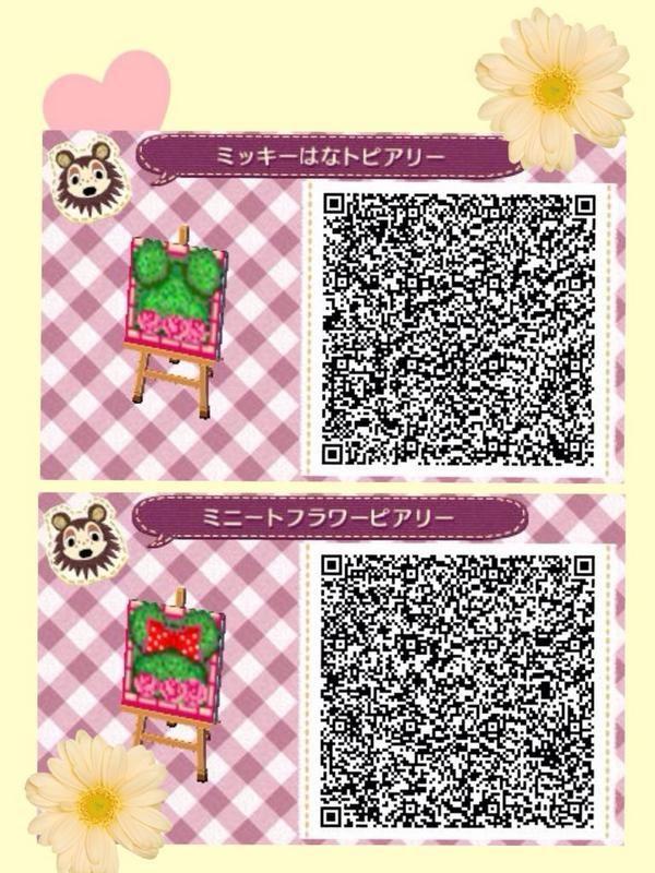 Épinglé par Kaitlyn Wulff sur Animal Crossing New Leaf and