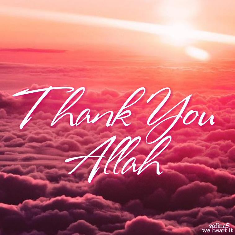 Картинки спасибо аллаху
