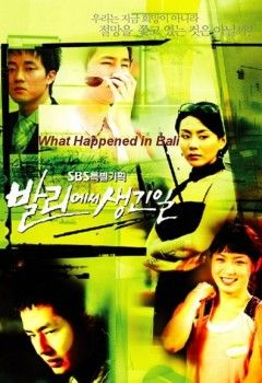 Nonton Film Something Happened In Bali 2004 Subtitle Indonesia