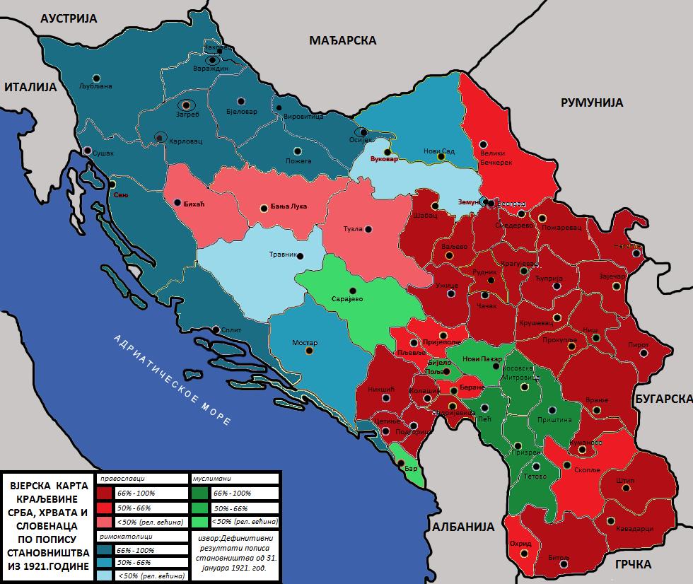 Religious map of kingdom of Yugoslavia