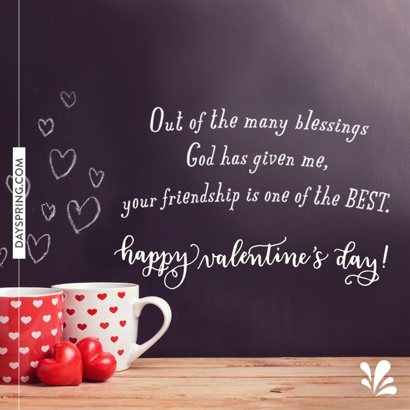 Happy Valentines Day For Friends Quotes: Happy Valentine's Day Friend