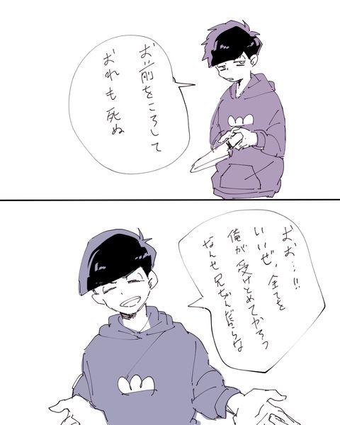 カラ 一 漫画 pixiv r18