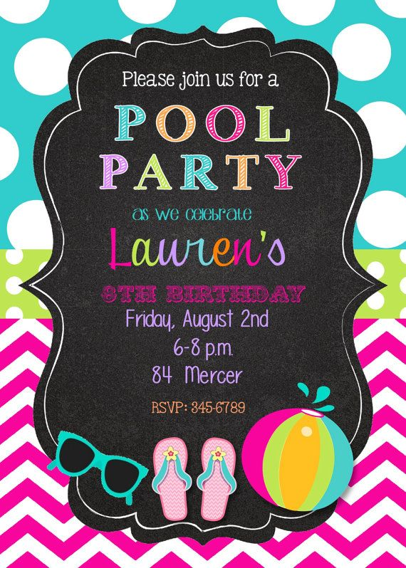 Pool Party Birthday Party Invitations Printable Or By