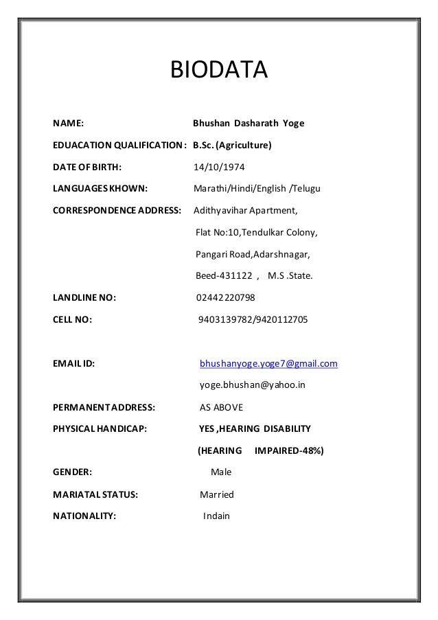 biodata name  bhushan dasharath yoge eduacation qualification  b sc   agriculture  date of birth