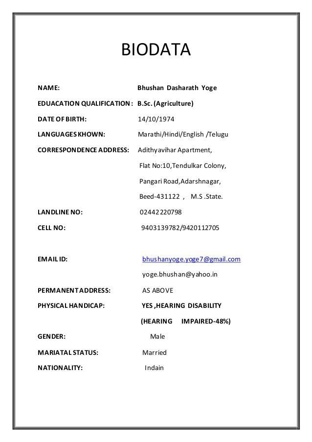 Biodata Name Bhushan Dasharath Yoge Eduacation Qualification B Sc Agriculture Dat Biodata Format Download Bio Data For Marriage Marriage Biodata Format