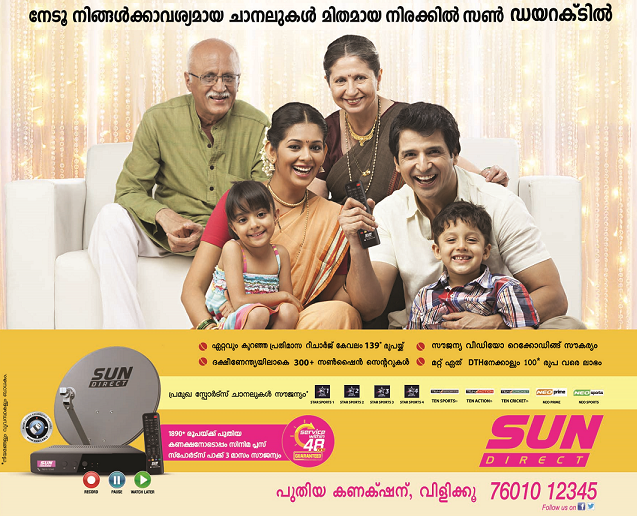 Sun Direct DTH Package and Price Details for Malayalam
