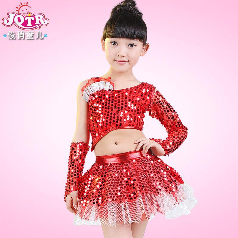 Traje del niño del muchacho niño para mujer en edad preescolar tul vestidos  de baile de vestido del paillette moderna desgaste espectáculo de  danza(China ... c259dad97ec