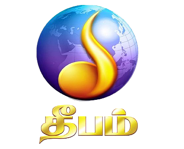 Deepam Tv Uk Live Tv Streaming Live Tv Free Internet Tv