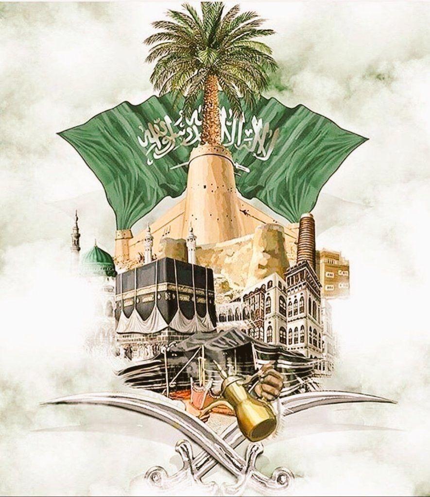 Oil Painting Nature Islamic Artwork Art Wallpaper