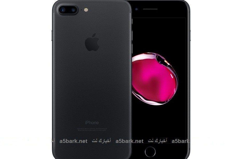آيفون 7 بلس Iphone 7 Plus Iphone 7 Plus Iphone Iphone 7