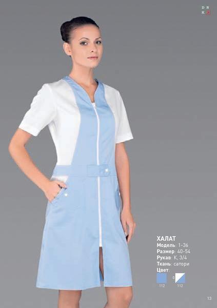 Модели халатов для работы модельное агенство кулебаки