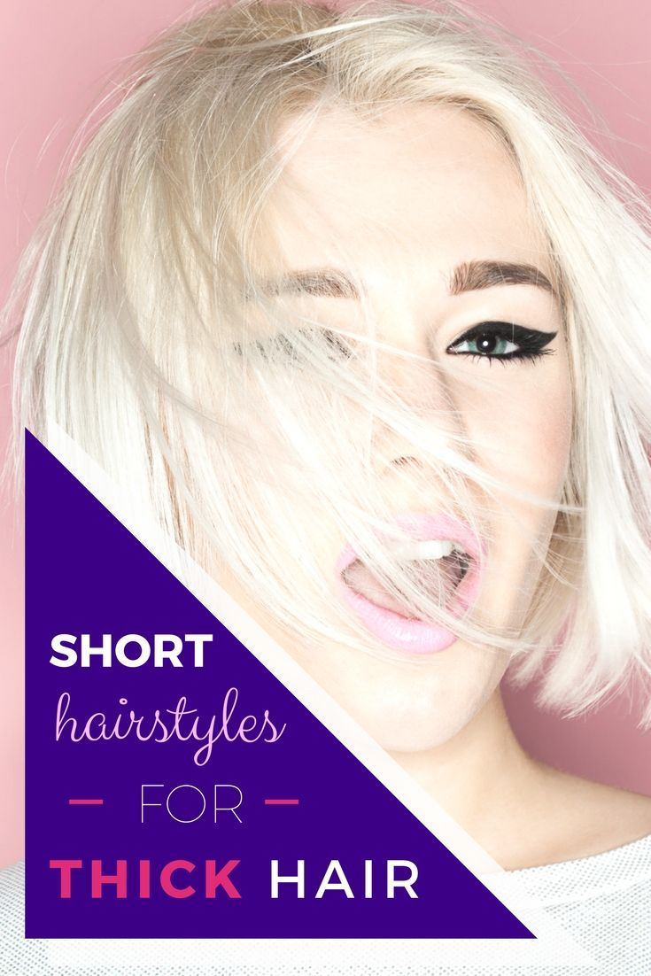 Short hairstyles for thick hair thicker hair short hairstyle