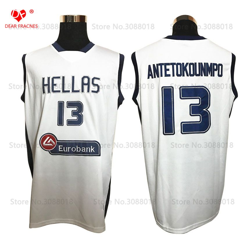 new concept 7ace1 01212 Top Hellas Greece Team #13 Giannis Antetokounmpo Jersey ...