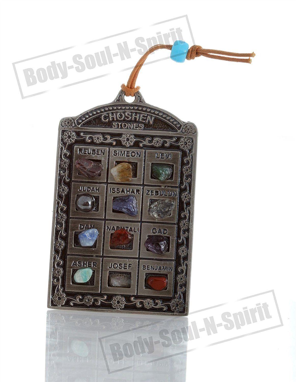 Jewish Amulet Bible Wall Hanging Hoshen Stone Home
