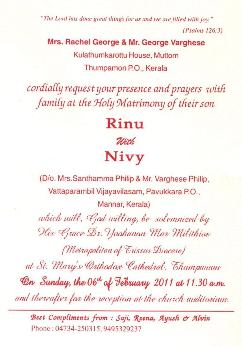 Christian Wedding Invitations Christian Wedding Invitation Card