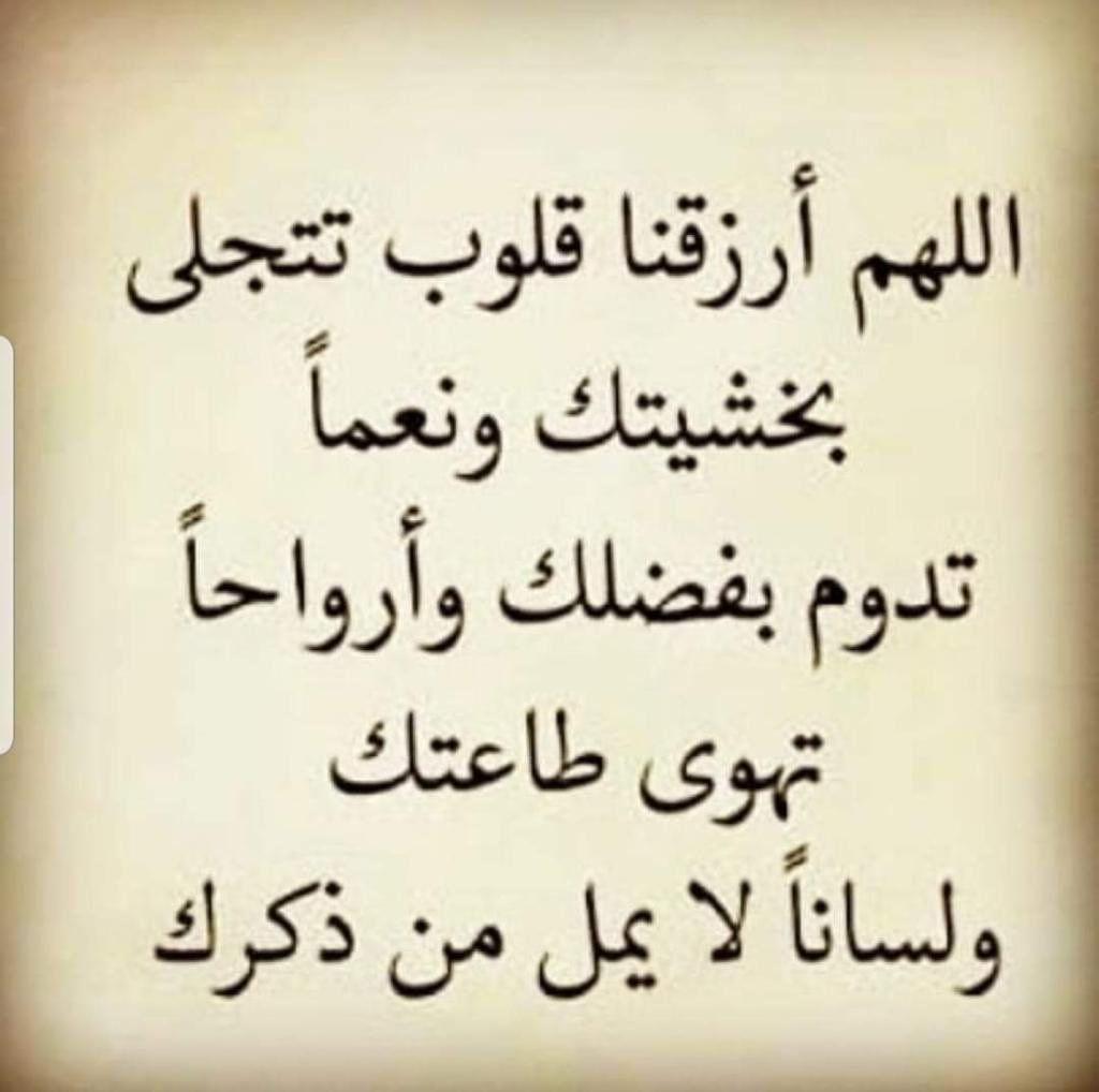 اللهم يا جابر خواطر المنكسرين Arabic Calligraphy Calligraphy Cards