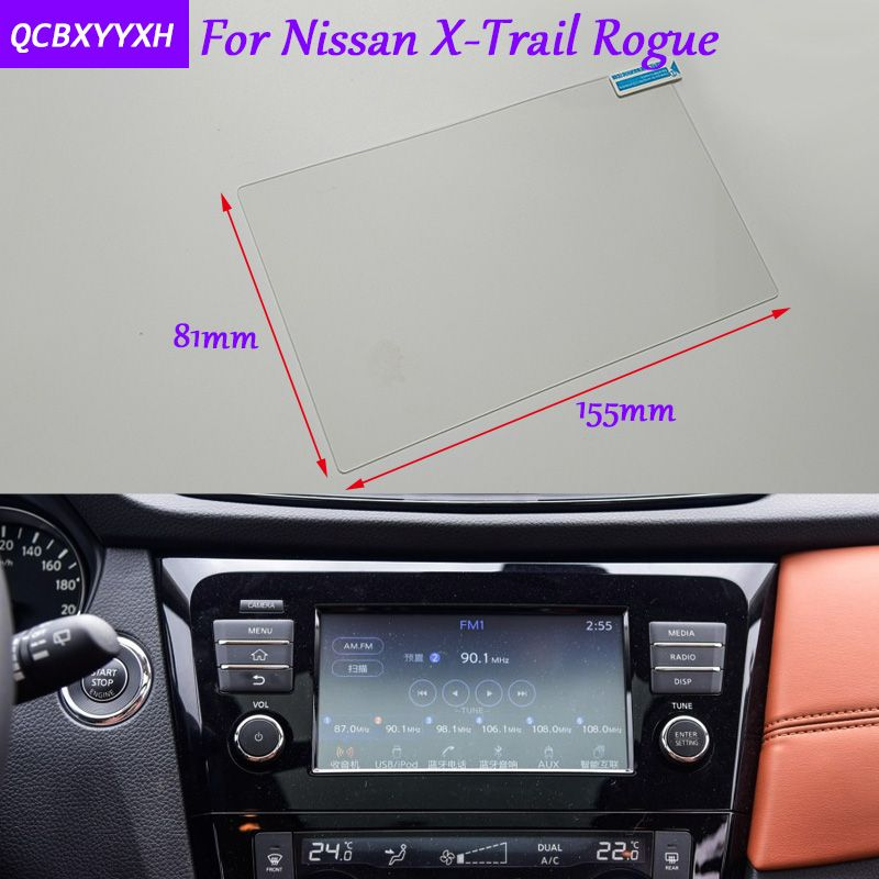 Car styling gps navigation screen glass protective film sticker for nissan x trail rogue auto