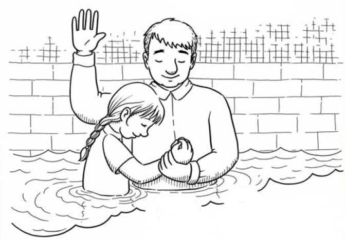 lds baptism clip art for programs b line drawing of little girl rh pinterest com lds baptism clipart images lds primary baptism clipart