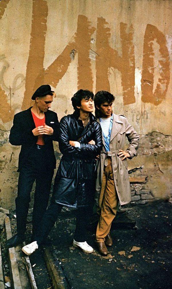 """Виктор Цой и группа """"Кино"""". История одного фото ..."""