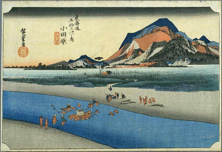 Image result for odawara hiroshige