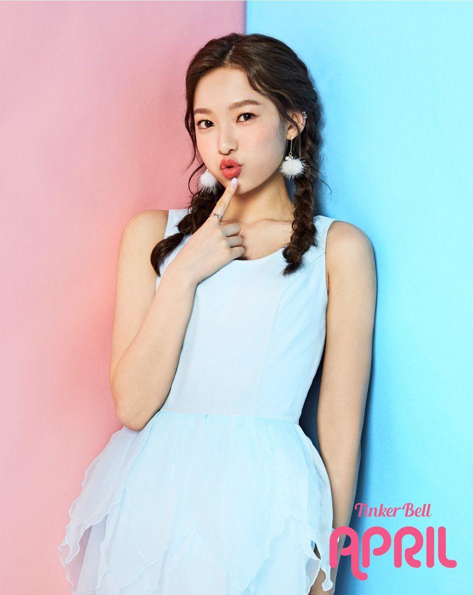 April April Dspmedia Twitter April Kpop Kpop Girls Asian Beauty