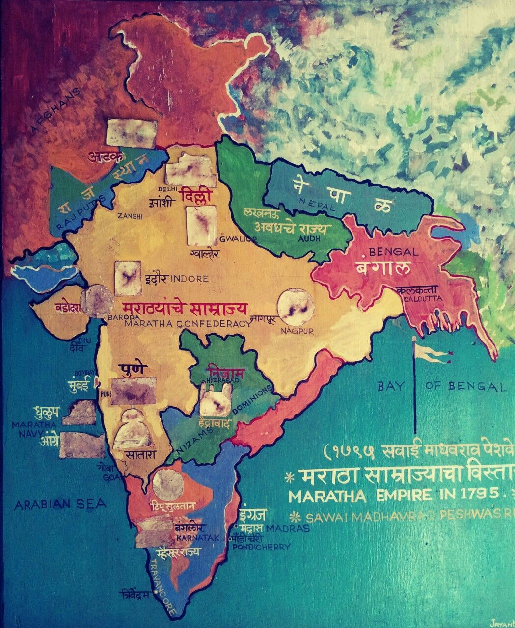 Map of the Maratha Empire in 1795 | Legend's | India map, History of India Map Com on maharashtra map, korea map, california map, africa map, brazil map, russia map, karnataka map, time zone map, texas map, australia map, japan map, andhra pradesh map, china map, france map, sri lanka map, indian subcontinent map, canada map, europe map, arabian sea map,
