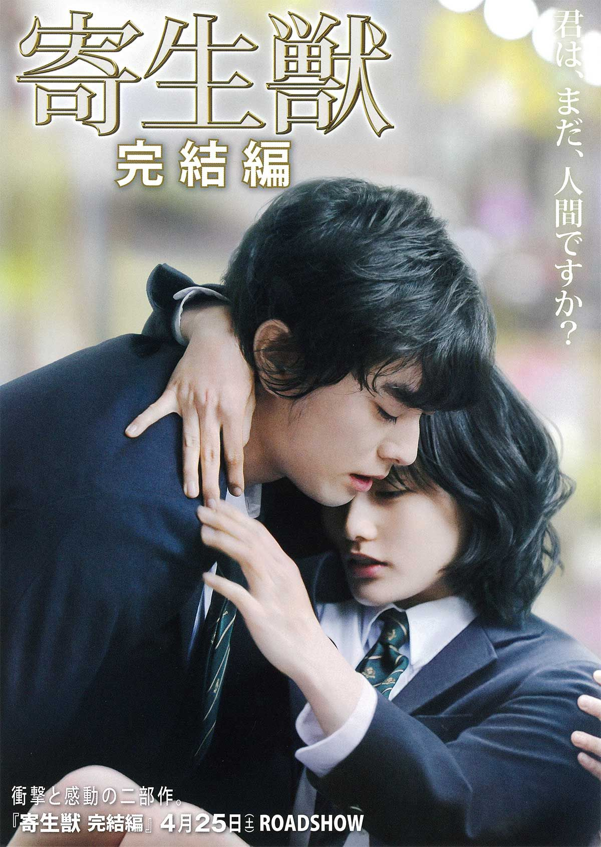 Pin by Charlene Chang on After work Japanese movies