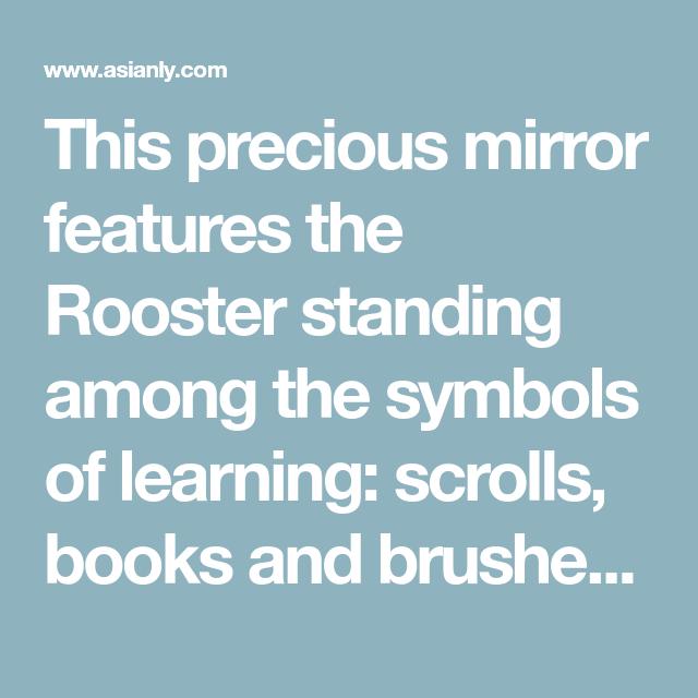 16 Hotu Mirror For Scholastic Achievement Feng Shui Pinterest