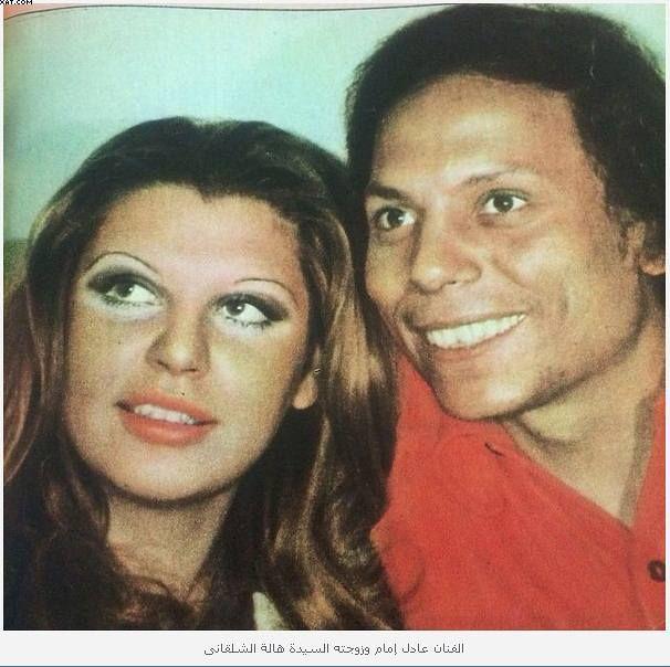 عادل امام وزوجته هالة الشلقانى Egyptian Actress Arab Celebrities Egypt History